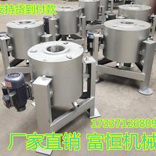 厂家直销滤油机真空滤油机全自动滤油机滤油机厂家滤油机价格图片