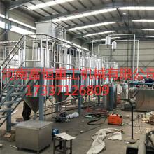 北京自動加熱毛油精煉機食用油精煉油機兩罐精煉油機設備廠家圖片