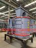 立軸式制砂機復合式制砂機高效鵝卵石制沙設備