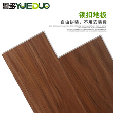 廣東粵多工廠spc地板,抗壓耐磨型工廠地板,強化石塑地板廠家圖片
