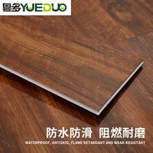 spc地板,抗壓耐磨型工廠地板,強化石塑地板廣東粵多廠家圖片