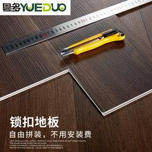 河源SPC石塑锁扣地板&石塑地板多少钱一平米广东粤多厂家直销图片