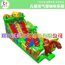 充气蹦蹦床厂家定做,四川成都小孩子爱玩的蹦蹦床多少钱图片