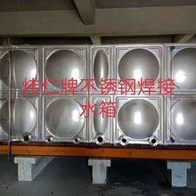 搪瓷耐油组胶条合式水箱人防搪瓷水箱饮用水水箱厂家直销