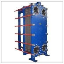 可拆式板式换热器304材质钛板板片316材质换热机组