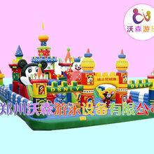 山西晋城广场充气城堡充气大滑梯,儿童游乐设备挣钱吗图片