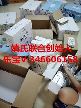 婧氏负离子卫生巾产品实验,婧氏卫生巾代理价是多少钱?图片