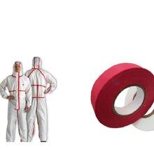 防护服压胶条二次热压贴合热熔胶