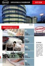 德国汉高低压注塑热熔胶6208、6208S