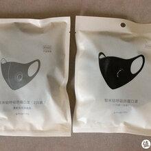 口罩包装袋热压贴合热熔胶