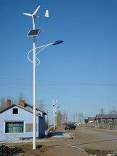 西藏拉萨太阳能路灯厂家直销