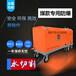 水切割机小型水刀超高压水射流切割机水刀便携式煤矿救援专用