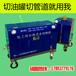 礦用水刀切割機煤礦高壓水射流裝置水刀切割油罐租賃