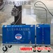 超高壓水射流裝置超高壓水刀效果便攜式高壓水刀價格