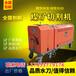 煤礦井下水切割機價格礦山切割設備錨索切割機礦用水刀