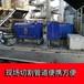 礦山水切割機價格煤礦水刀切割代理水切割機油罐切割租