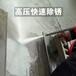 水切割油罐化工罐體切割水除銹機混凝土切割煤礦水切割機