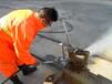 小型水切割機油罐水刀切割礦用高壓水切割機煤礦切割
