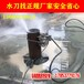 水切割機報價管道用水切割機油罐水切割鋼板水除銹機