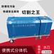煤礦水切割機價格便攜式水刀鋼板水切割油罐高壓切割水刀