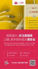 青蟹數科共享充電器、共享充電線圖片