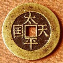 江西征集鉴定拍卖交易古玩古董瓷器玉器字画钱币佛像天珠铜器
