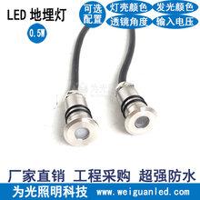 点状LED埋地灯22mm直径小埋地灯12V低压输入图片