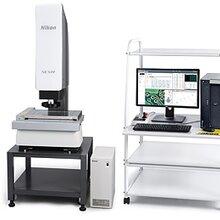 尼康CNC视频图象坐标测量仪NEXIVVMR-3020系列