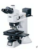 尼康LV150/LV150A金相显微镜