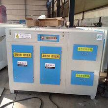 光氧活性炭一体机木器厂喷漆处理环保设备