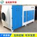 等离子光氧一体机电线塑料皮制作环保设备工业废气净化器