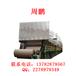 低成本,高回报新型牛皮造纸机厂家直供价格优惠经久耐用瓦楞纸造纸机4400mm(kraft)