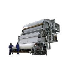 餐巾纸卫生纸造纸机设备安全可靠图片
