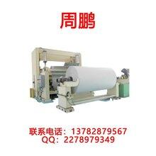 供应优质造纸机3200mm卫生纸餐巾纸图片