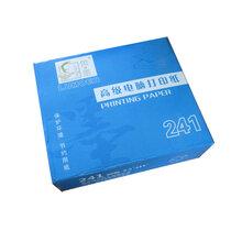 无碳复写纸241-2联3等物流单医药公司出库单批发图片