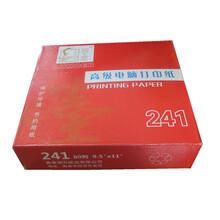 山東241無碳復寫紙廠家直銷物流單醫藥公司出庫單批發圖片
