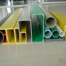 华强供应玻璃钢三角管260x260mm另有玻璃钢标志桩等产品图片