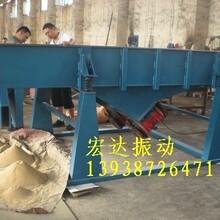 宏达振动筛专业生产厂家