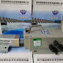 發電機大軸測速JXB機械液壓過速保護裝置圖片