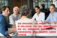 提供各行业文件合同证件商务函件产品说明书翻译服务