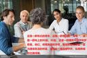 提供各行业文件合同证件商务函件产品说明书翻译服务图片