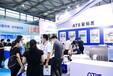 惠州发酵展卫生级泵阀管件