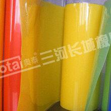 长城定制直销各种规格橡胶板,PVC塑料软板,防水卷材等图片