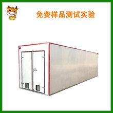 快速电加热烘干箱/全自动木材烘干设备/工业烘干箱