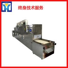 薯片微波膨化机/紫薯粉烘干杀菌机械/拓博连续式膨化设备