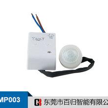 广州BMPD08感应灯总代直销图片
