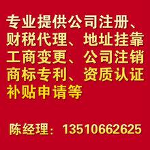 香港公司注册,海外公司注册,香港公司开户