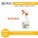 猫砂除味剂清新异味猫砂清洁毛发异味健康无刺激