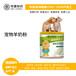 宠物羊奶粉优质奶源溶解度高新鲜如初营养优质容易吸