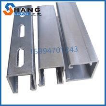 广东热浸锌C型钢镀锌板C型钢41x21x2.041x41x2.5C型钢供应